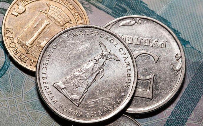 Юбилейные монеты Российской Федерации на банкноте тысяча рублей