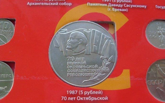 Все юбилейные монеты Р купить в Саратовской области на Avito